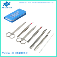 7 pieces curved dissecting needle