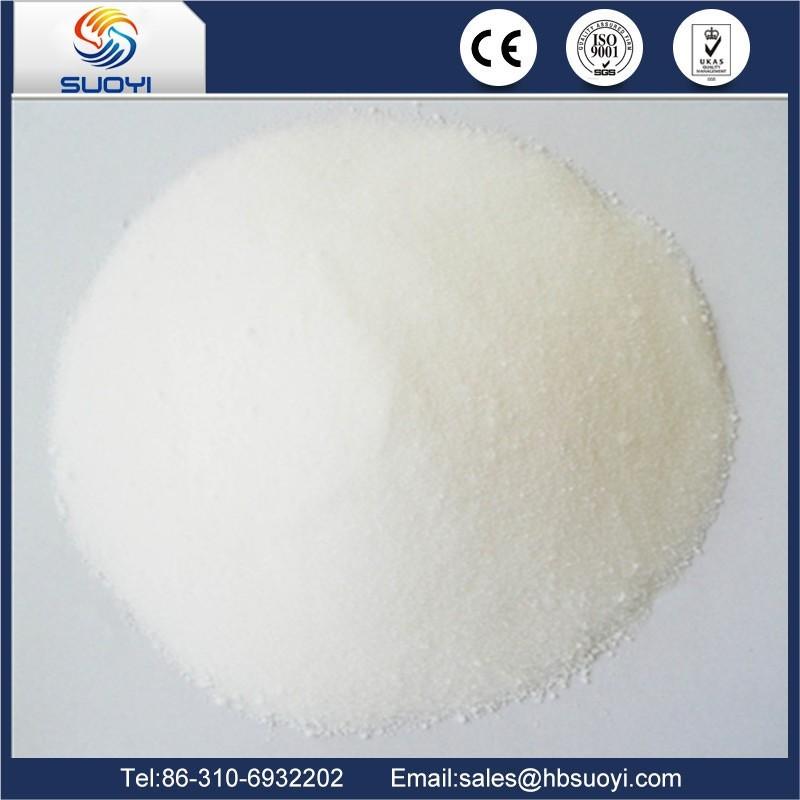 99-Sodium-Fluorosilicate-Na2SiF6-CAS-NO-16893 (4).jpg