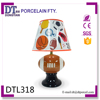 Rugby Shape Decorative Table Lamp Made