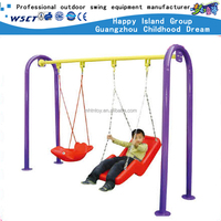 2 seat swing for chidlren outdoor playground of 2 seat swing