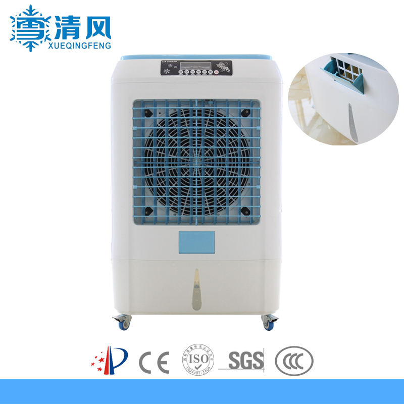 Electric Power Source And New PP Material <strong>Ac</strong> Type Evaporative Mini Air Cooler