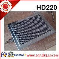 Well made Cheap Infrared Gas Burner for Shawarma Machine HD220