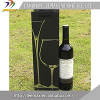 China Supplier High Quality Gfit Wine Bag For Wine