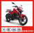 150cc 200cc 250cc air cooled boxer bajaj pulsar street cheap motorcycle