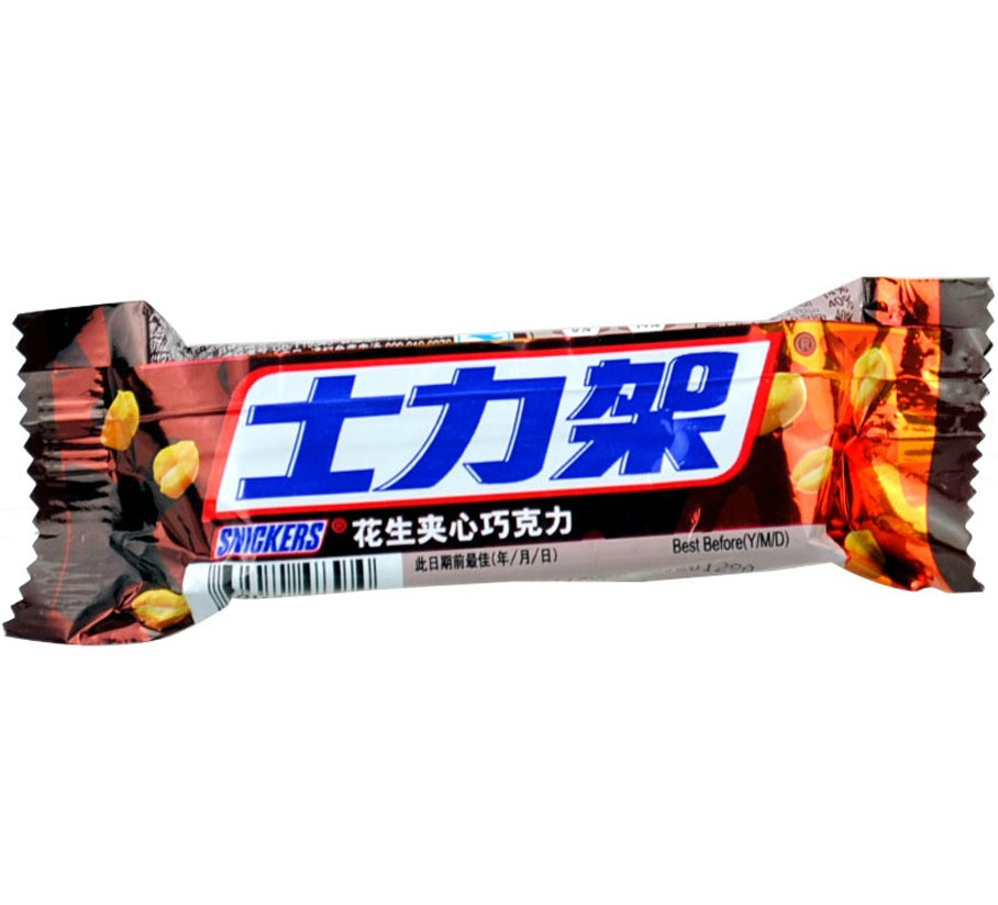 wholasale 75g snickers chocolate bar