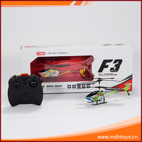 New metal 3.5 channel infrared control long flight time rc helicopter