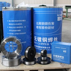 cable pure copper free welded wire all kinds of high quality wire