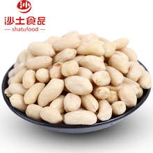 Competitive price original dried white blanched groundnut peanuts kernel