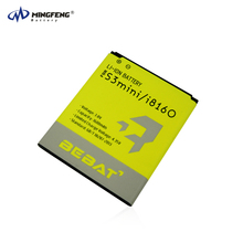 100% real capacity 1500mAh gb/t 18287-2000 standard battery EB425161LU for Samsung S3 mini i8160 mobile phone battery