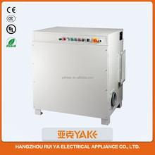 Industrial Air Dehumidifier Machine,Moisture Absorber For Storage Boxes,Compact Home Intelligent Dehumidifier