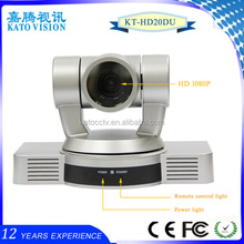 Digital 2.0 USB 1080 P HD Video Conference 10X Optical Zoom PTZ Camera