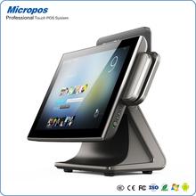 "15"" Quard Core 128G Lottery POS Terminal Machine, POS System"