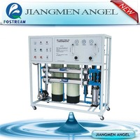 Reverse osmosis ro surface water filtration unit