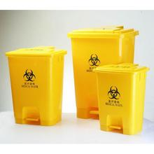 Medical wheeled square 120/240/660 large plastic dustbin trash can garbage bin in stock