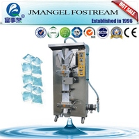 Factory manufacturer automatic filter bag tea packing machine