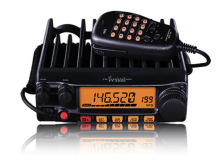Long distance car radio Yaesu FT-2900R 75w two way vhf uhf 2 meter mobile radio