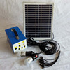 10 w with 12 v solar panels, small power lighting system camera phone charger, outdoor portable solar lighting system
