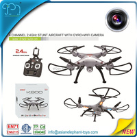 2.4GHZ 4CH 6-Axis Gyro Wifi Control Quadcopter Kit With Wifi Radio Control