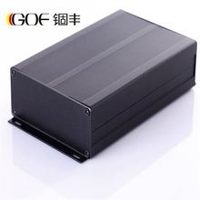 93*40*105(w*h*l)Customized Aluminum Box For Electronic Product Enclosure