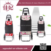 Favorites Compare 2014 new arrival shopping trolley cart shopping trolley