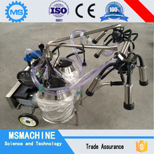 2017 new type single cow milking machine