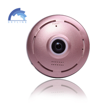 Top Selling 1.3MP Wireless WIFI IP Security Camera With Night Vision And CE FCC Certifications