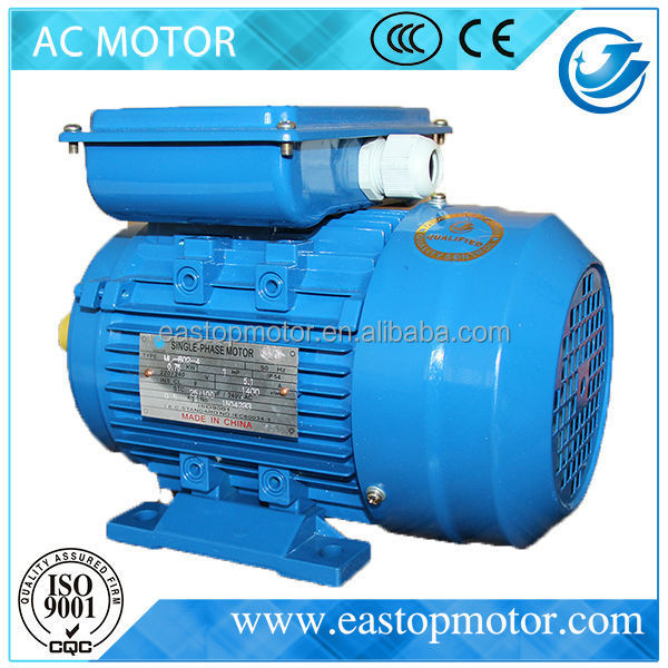 CE Approved MC aeg electric motors for fan with C&U bear