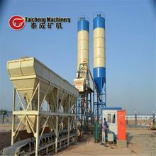 1t/h new type mobile concrete mixing plant export to Malaysia
