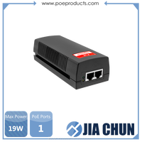 Megabit Single Port 10 100Mbps 19W