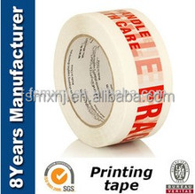 china high quality printed strapping tape