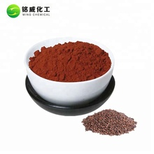 Pure Grape Seed Extract Antioxidant Proanthocyanidins OPC 95% Fine Powder Price