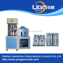 Cheapest semi automatic pet bottle blowing machine price for sale