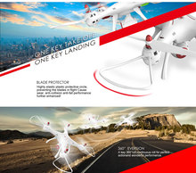 Newest Long Distance WIFI Camere Drone with Long Battery Life
