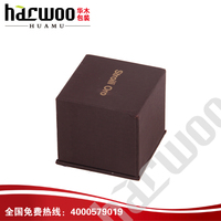 Promotion paper watch box with pillow