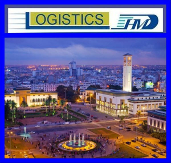 Cheapest DHL/UPS/TNT international express from china to Morocco