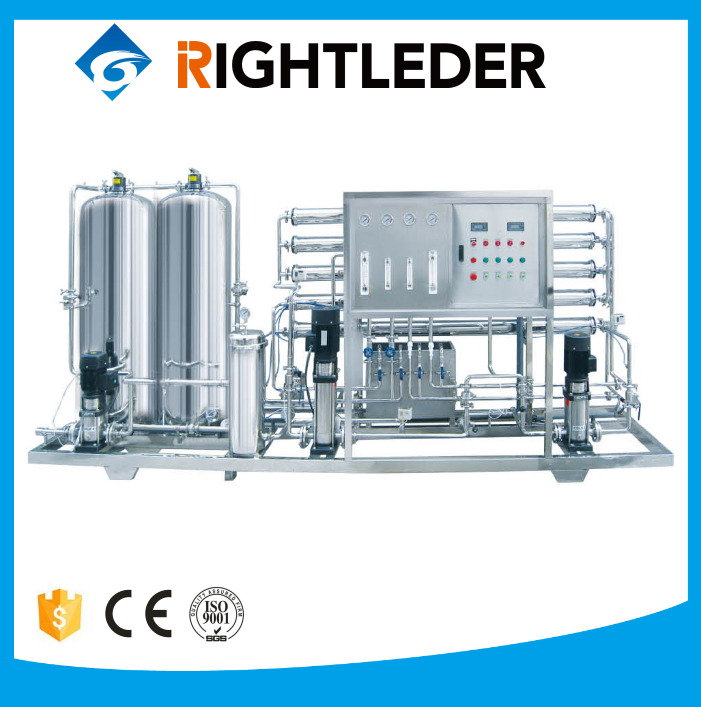 CE approved mobile water treatment plant for electronics food pharmaceutical industry