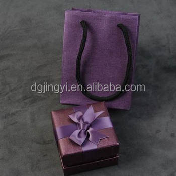New Noble small paper purple watch packaging box for gifts with customized design