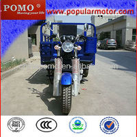 2013 Chinese Hot Popular Water Cool Gasoline Cheap Cargo 250cc Reverse Trike Motorcycles