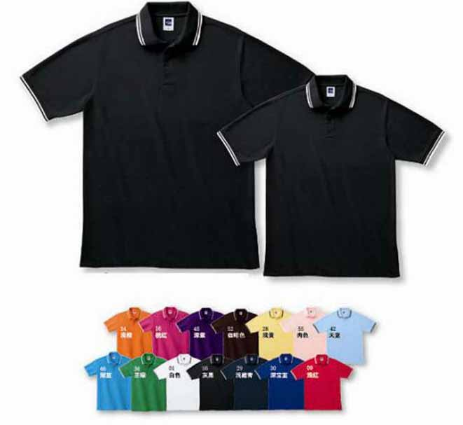 Custom high quality blank short sleeve with logo dri fit polo shirts for men apparel stock