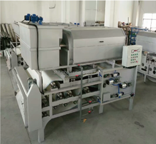 sludge treatment sludge dewatering equipment belt filter press price for wastewater treatment