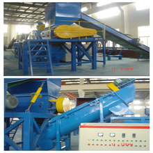 PP PE waste film recycling line plastic film washing machines