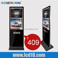 "Wholesale free standing 42"" U disk operation Multi-media LCD digital picture frames"