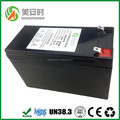 Wholesale 24V 10Ah lithium battery for lawn mower