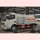 Dongfeng LPG dispenser truck 6000L liquefied Gas Tank vehicle