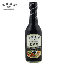 Best and hot selling Superior black rice vinegar