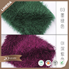 Beautifuland Fashion Modacrylic Acrylic Shaggy Faux