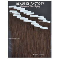 "Beauties Factory 20"" Tape in Skin Weft 100% Remy Human Hair Extensions #4 Medium Brown"