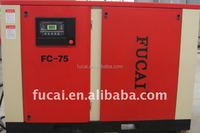 2016 hot product Chinese manufactured 55KW 75HP direct driven screw compressor .Noise: 72
