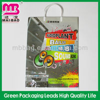 reinforced strong fork ear handle plastic promotional gift shopping bag with cardboard