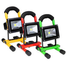 Portable Rechargeable Cordless LED Work Light Flood Light Waterproof IP65